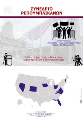 GOP-republicans-convention-k3