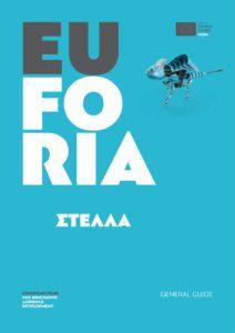 thumbnail_stella-euforia
