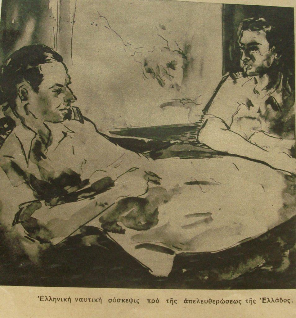 σκίτσο του Σεβέκ από το περιοδικό Α.Ε.Ρ.Α. άνοιξη 1945