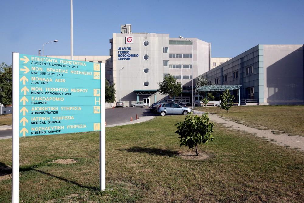 Σέρρες: Ευχέλαιο για την Ημέρα Νοσηλευτών
