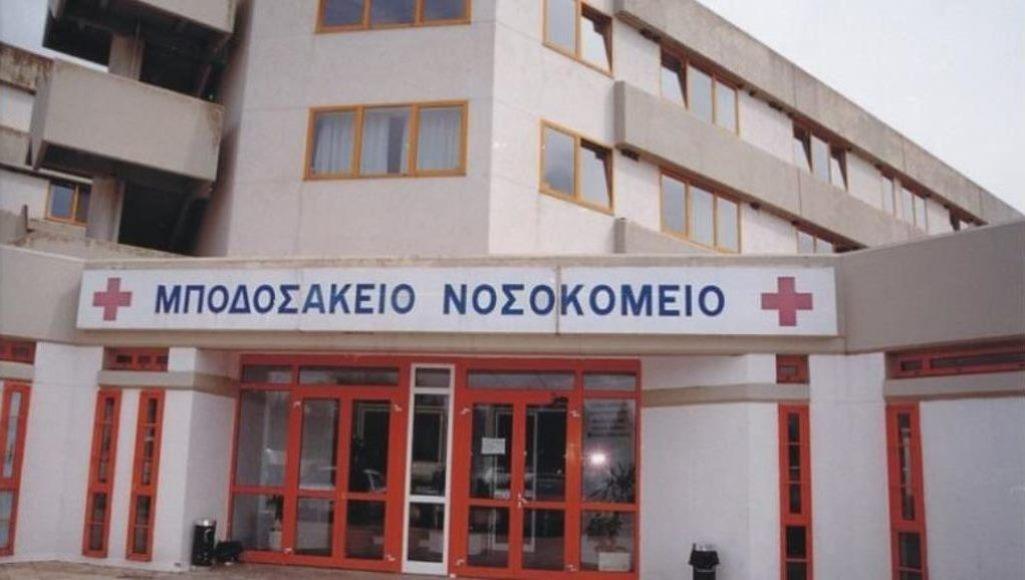 Πτολεμαΐδα: Αντικατάσταση προβολέων των χειρουργικών αιθουσών στο «Μποδοσάκειο» Νοσοκομείο