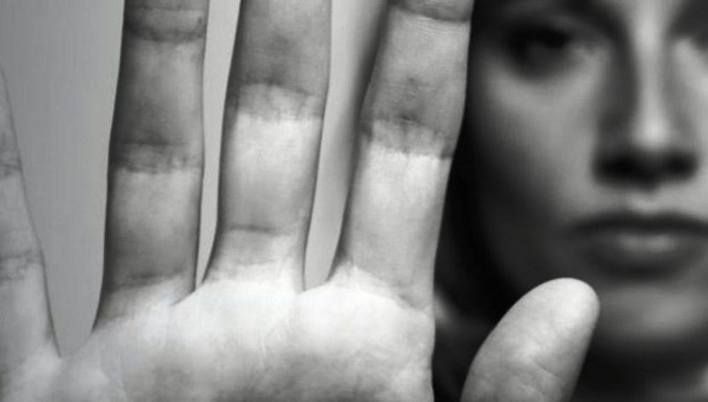 Καστοριά: Διαδικτυακή εκδήλωση για την σεξουαλική παρενόχληση στην εργασία