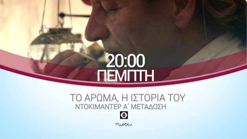 vlc-01002