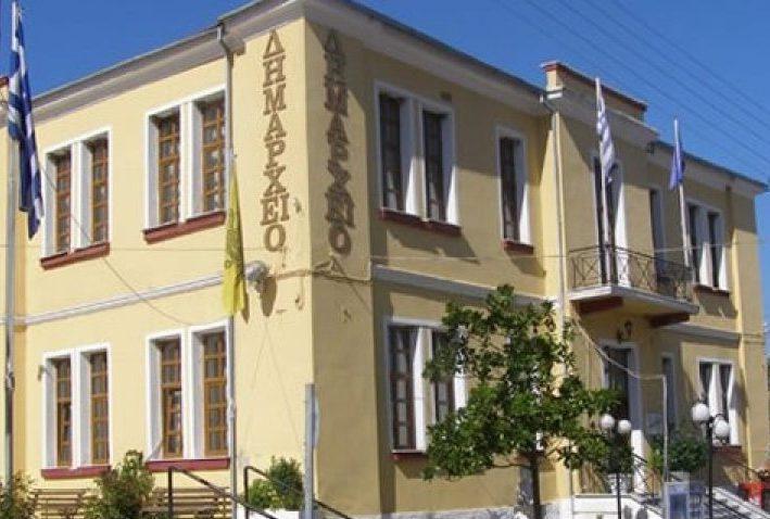 Δήμος Ν.Ζίχνης: Πρόσληψη υπαλλήλου