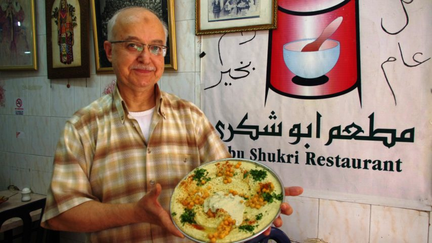 9. Raed Taha at Abu Shukri Old City Jerusalem