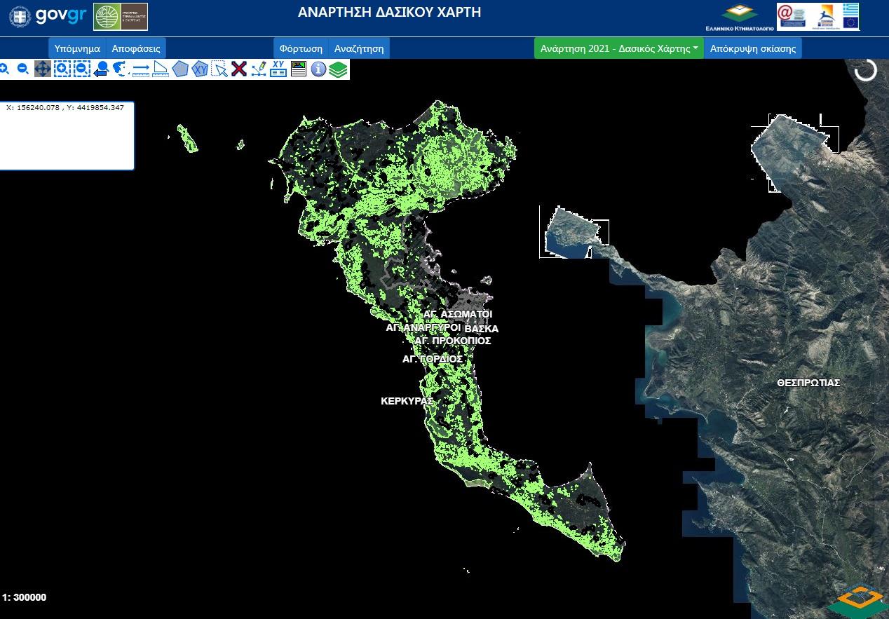 Κέρκυρα - Στ. Γκίκας: Αξιοποιήσετε την προθεσμία ενστάσεων στους δασικούς  χάρτες - ertnews.gr