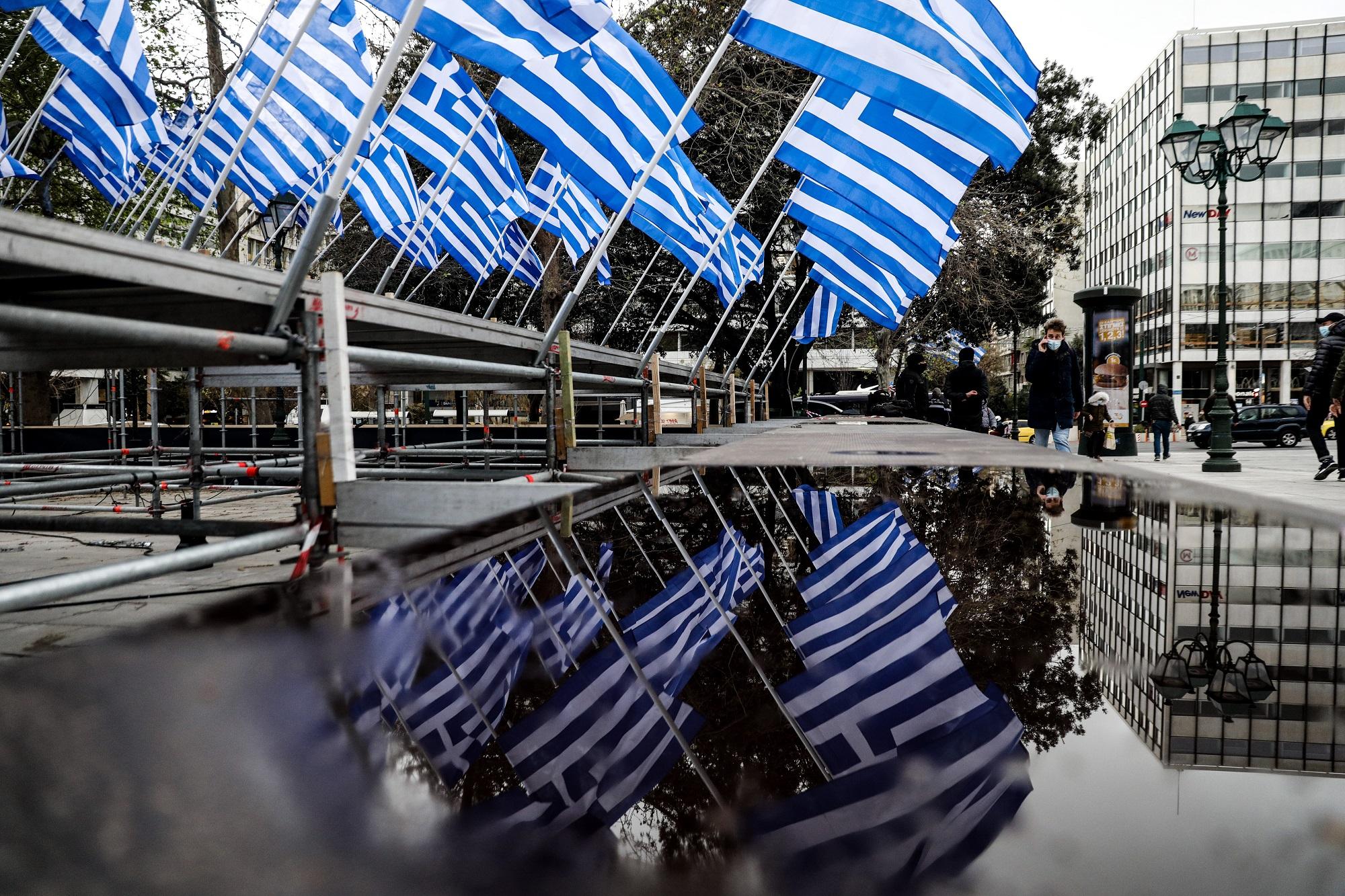 Εορτασμός για τα 200 χρόνια της Ελληνικής Επανάστασης – Ποιοι δρόμοι κλείνουν - ertnews.gr