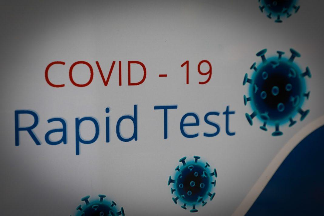 Δ. Μακεδονία: 39 νέες μολύνσεις SARS-COV 2 – Αναλυτικοί πίνακες