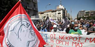 Θεσσαλονίκη πορεια ΠΑΜΕ