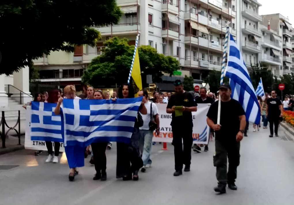 Σέρρες: Νέα διαμαρτυρία ενάντια στους εμβολιασμούς