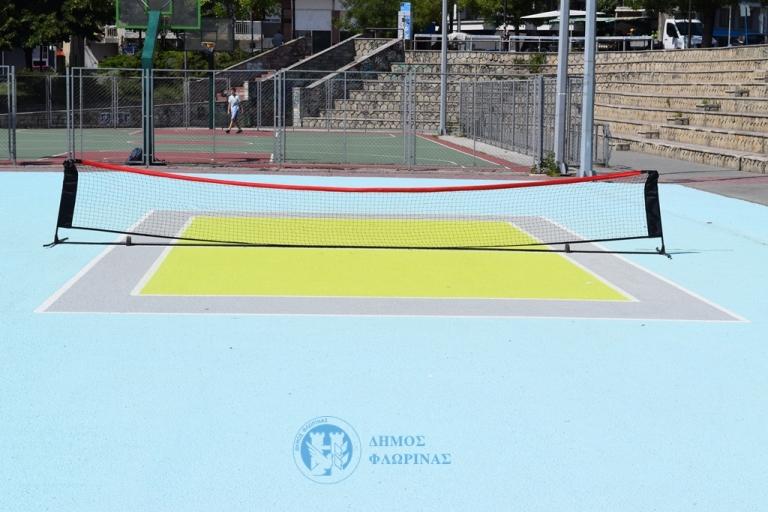 Δήμος Φλώρινας: Άθληση για όλους