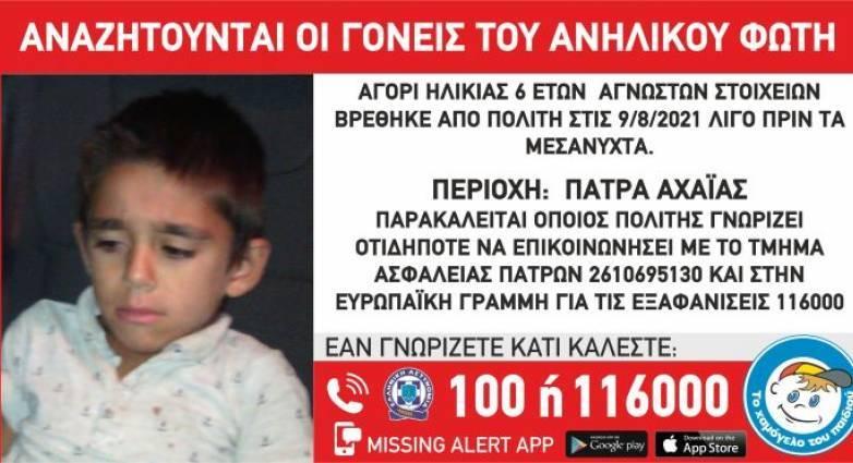 Πάτρα: Εντοπίστηκε και συνελήφθη η γιαγιά του 6χρονου που περιπλανιόταν  μόνος του - ertnews.gr